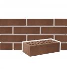 Кирпич лицевой одинарный фактурный Амстердам Премиум (Шоколад) Песчаник